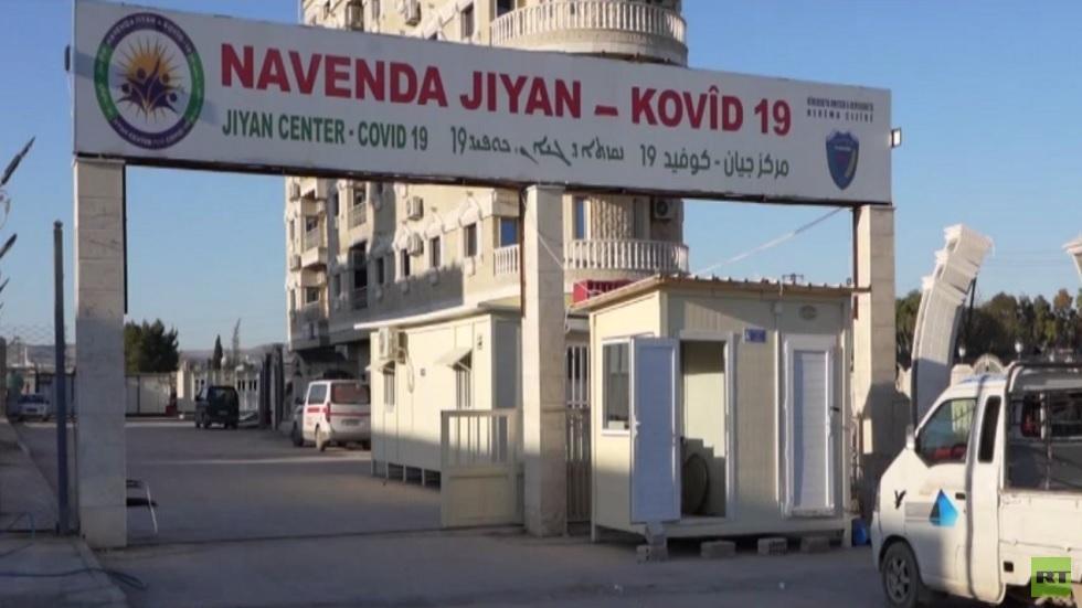 ارتفاع وفيات وإصابات كورونا شمال شرقي سوريا