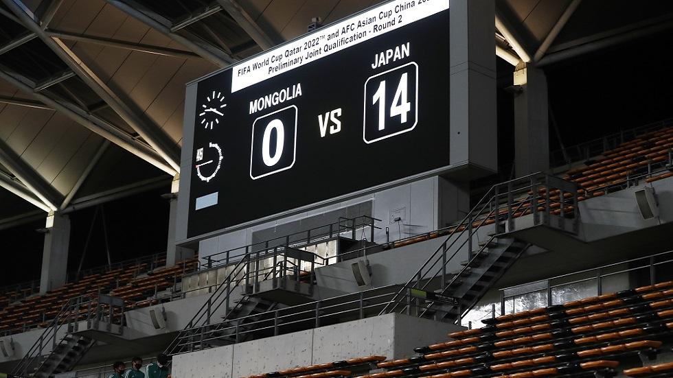 اليابان تسحق منغوليا بـ14 هدفا دون رد في تصفيات مونديال قطر