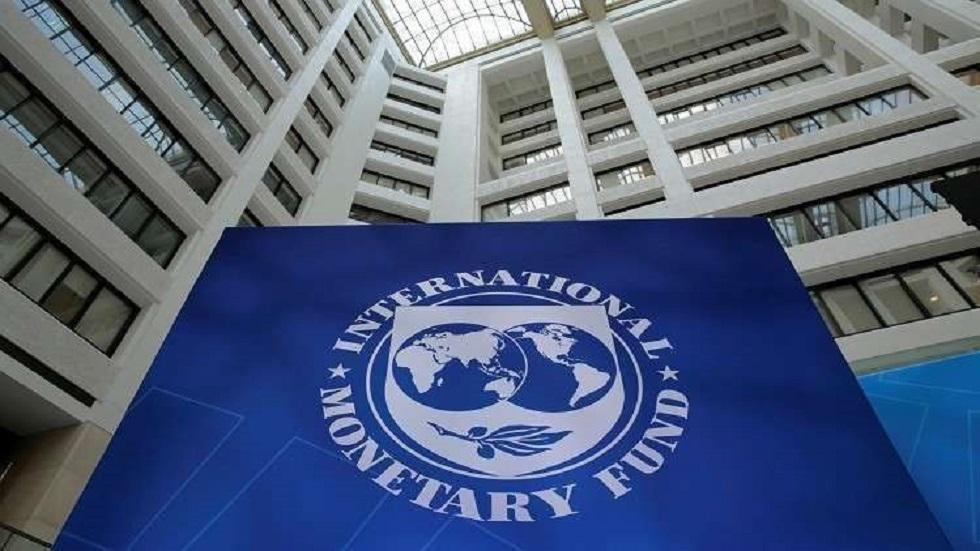 النقد الدولي يحسّن توقعاته للنمو العالمي ويحذر من ضبابية مالية