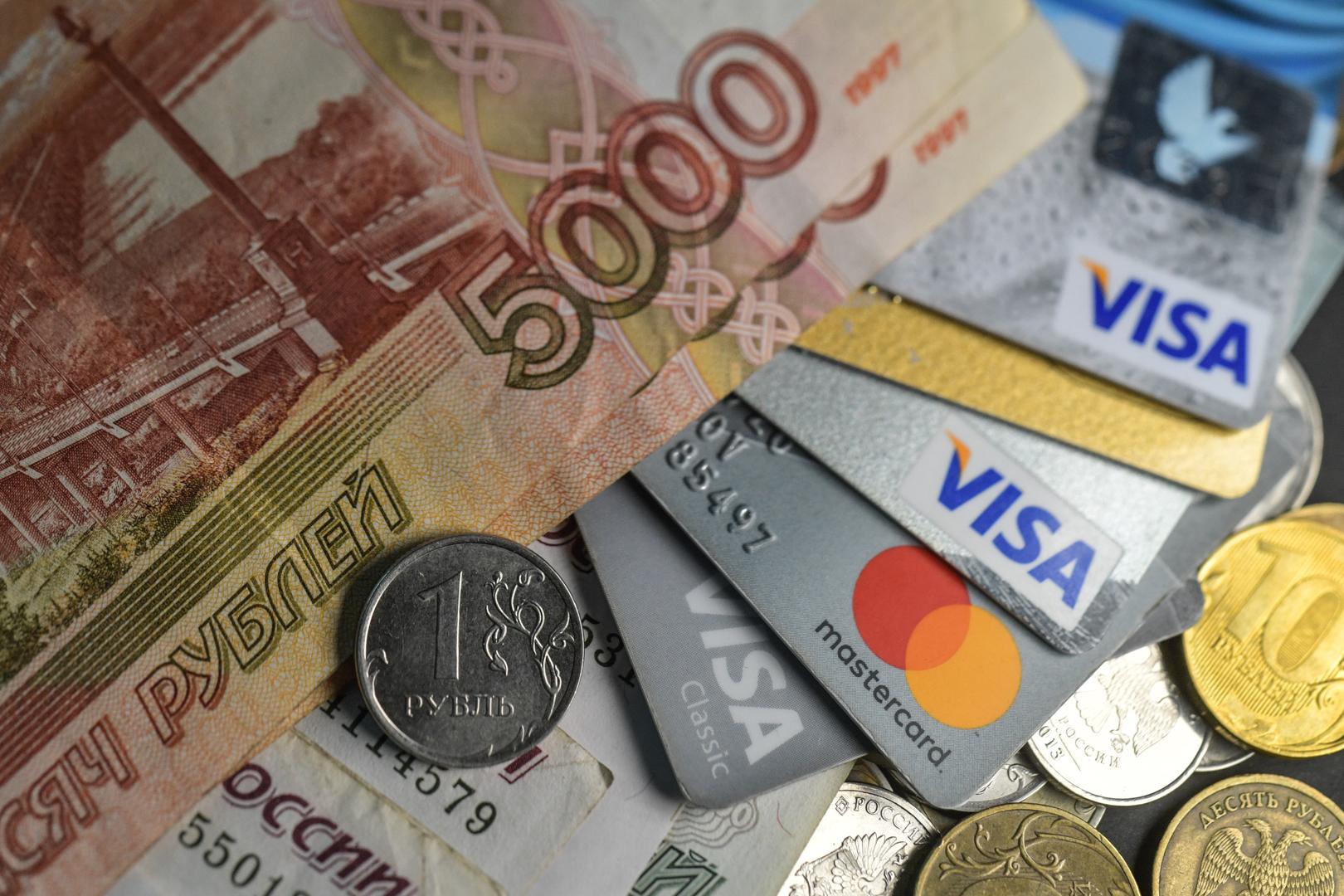 البنك الدولي يحسن توقعاته بشأن نمو الاقتصاد الروسي في عام 2021