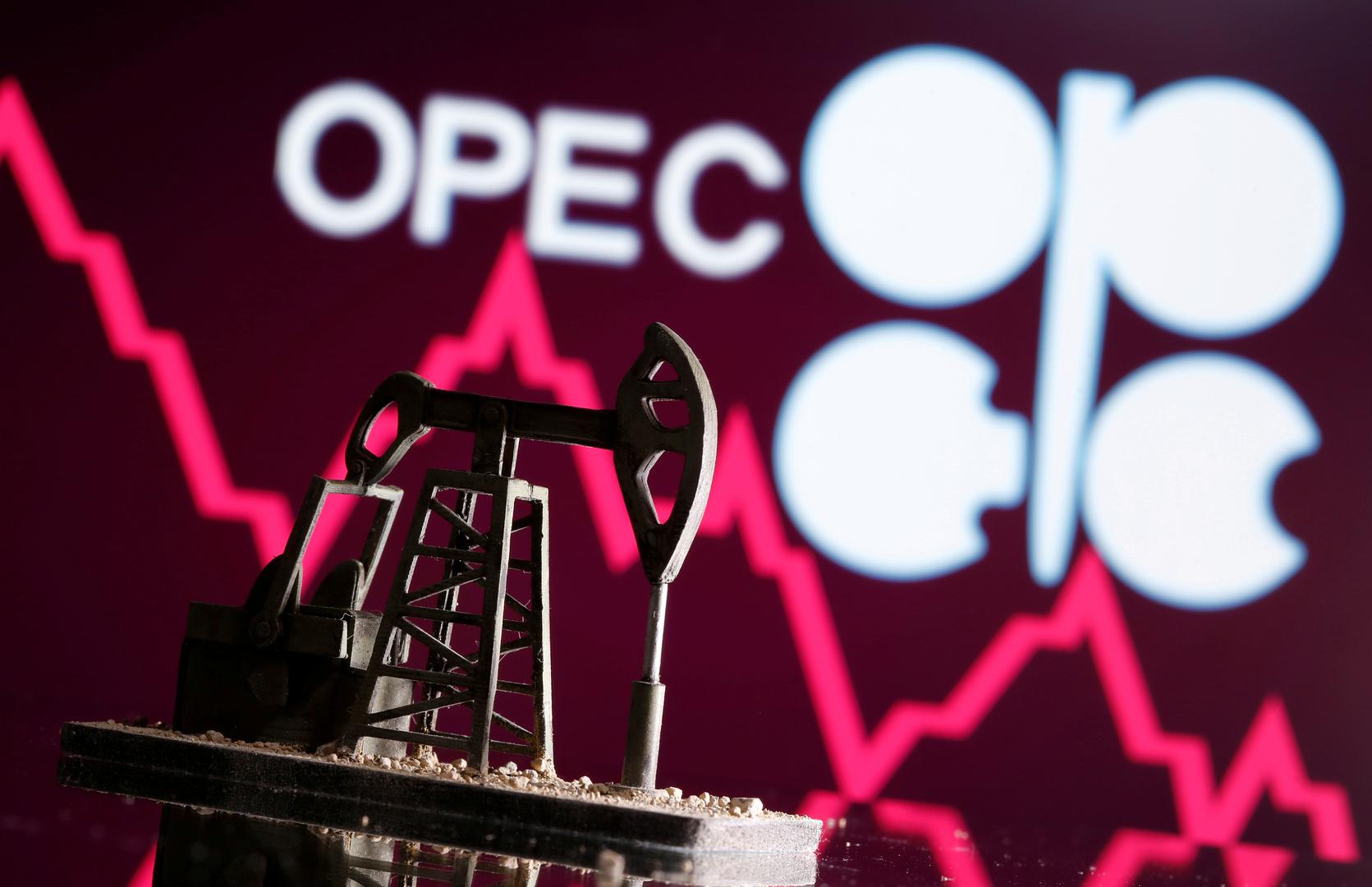 أسعار النفط تصعد قبل اجتماع