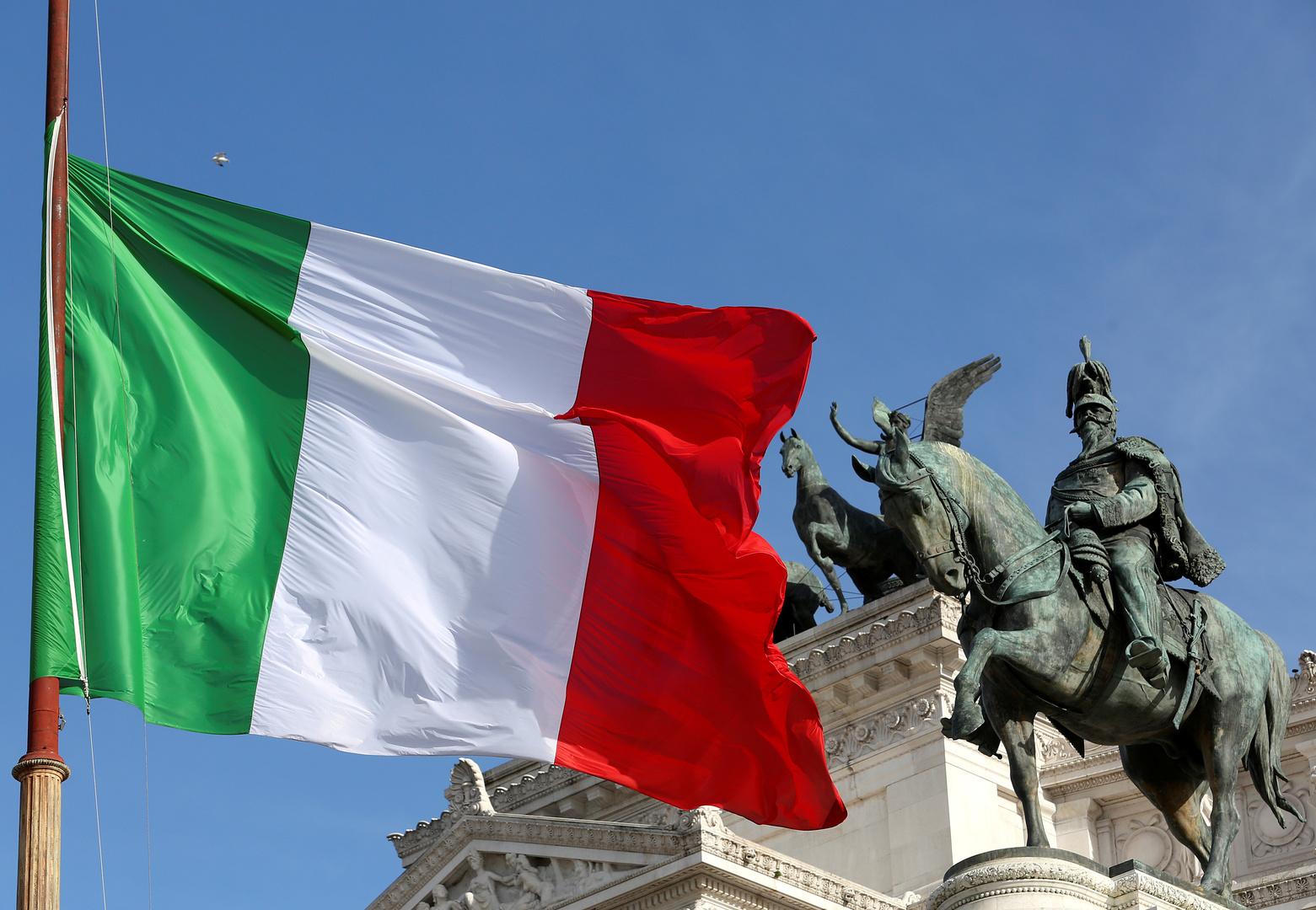 إيطاليا تعلن توقيف شخصين بتهمة