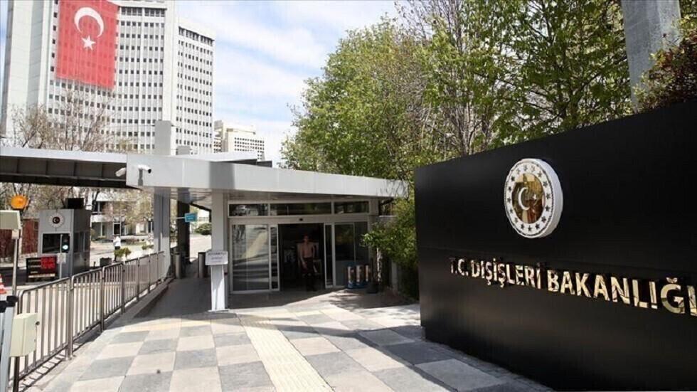 الخارجية التركية ترد على تقرير حقوق الإنسان الذي أعدته نظيرتها الأمريكية