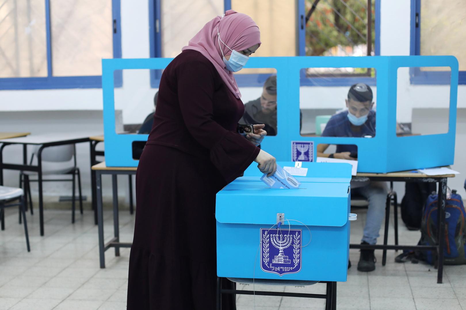 إسرائيل.. أحد أحزاب