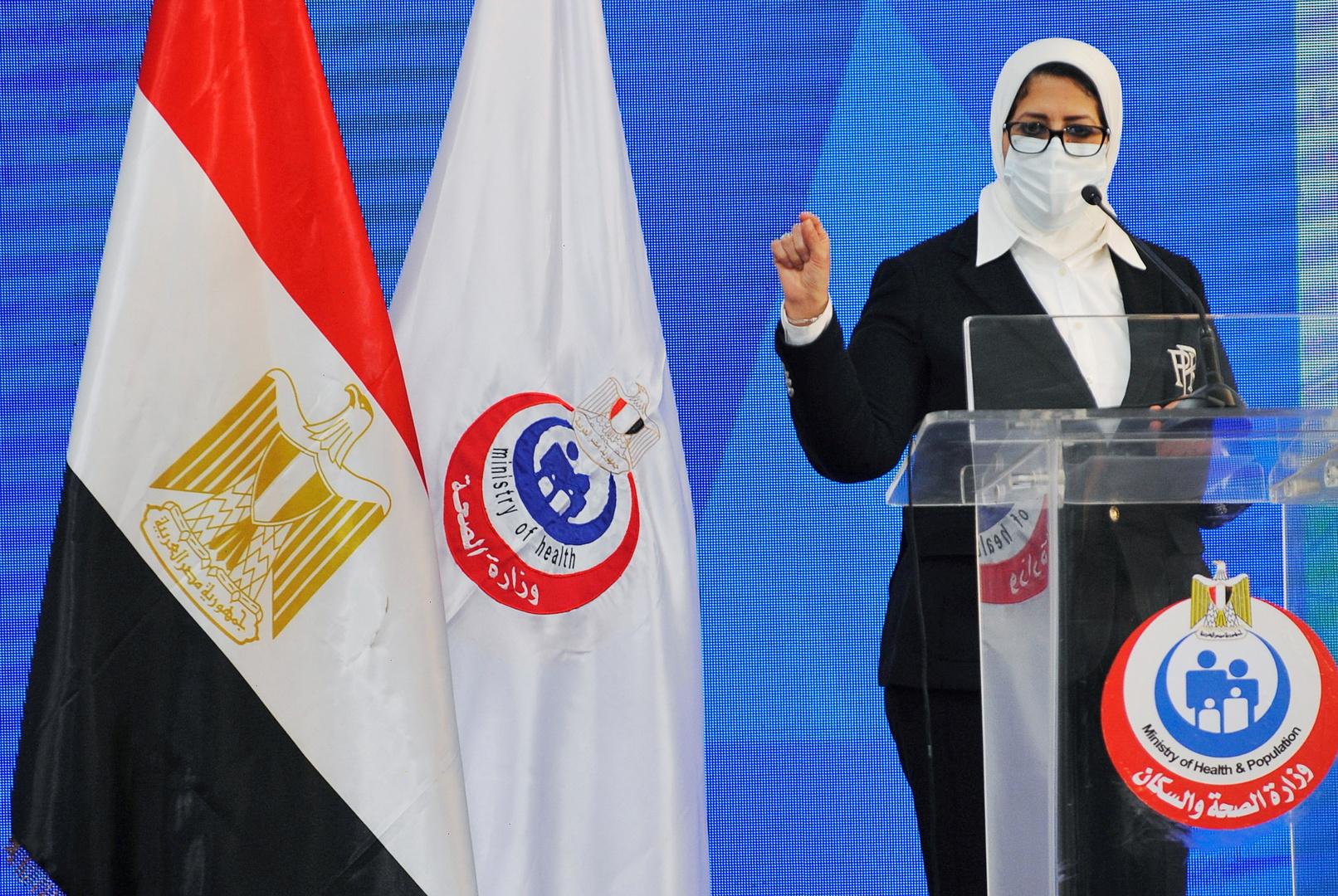 مصر تستقبل أكبر كمية من لقاحات كورونا