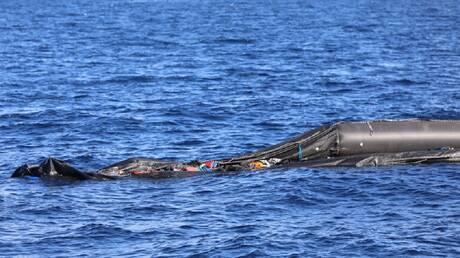 منظمة: مهربون يلقون بعشرات المهاجرين الأفارقة في البحر