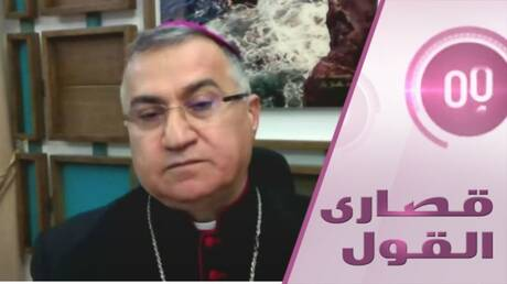 Bishop Bashar Warda: The Church with the Tishreen Revolutionaries and the Pope against Corruption!