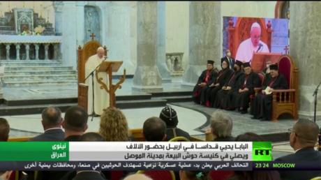 البابا يصلي بالموصل ويقيم قداسا في أربيل