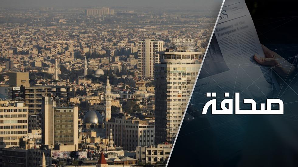 يعدون الشرق الأوسط للفصل الأخير
