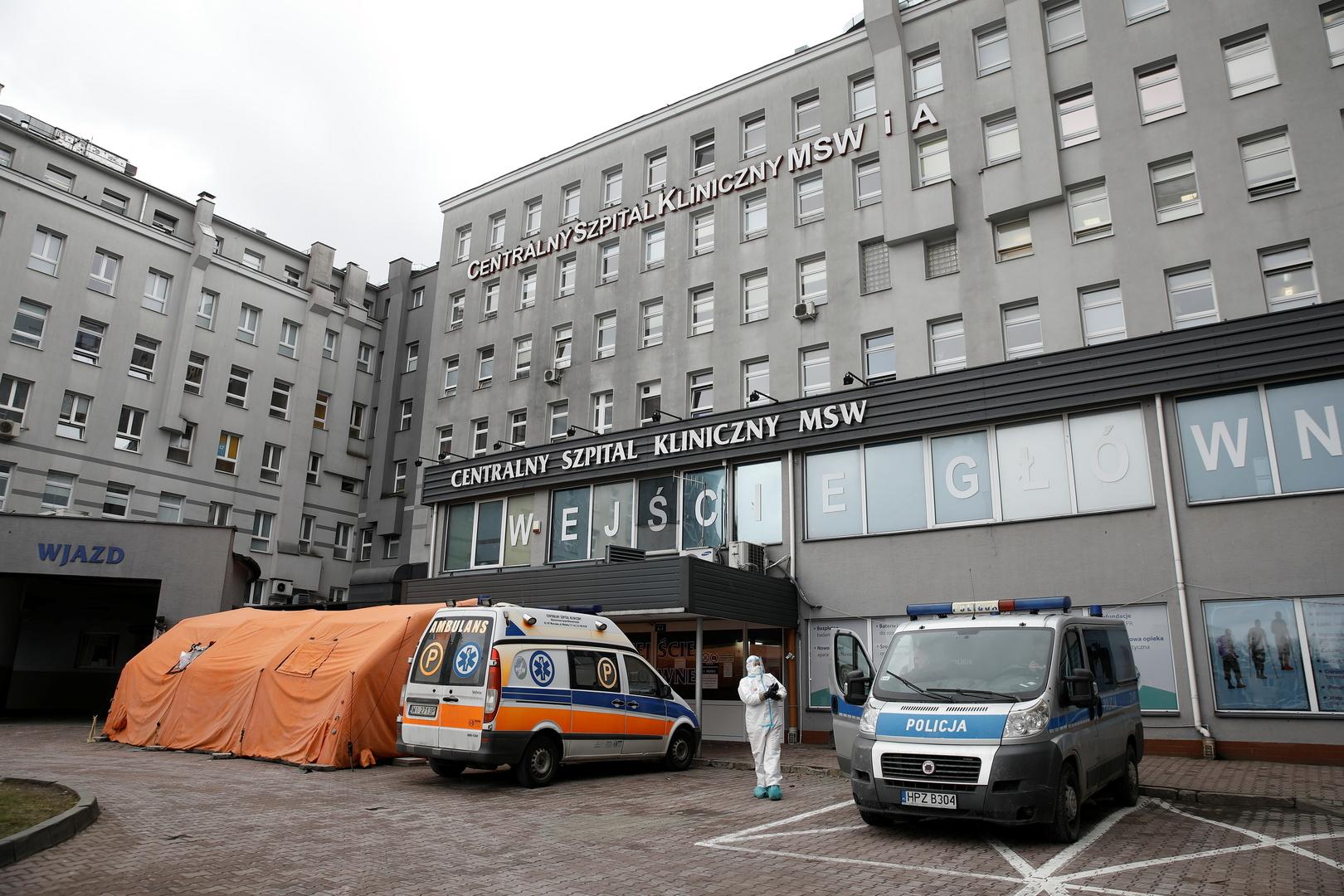 بولندا تسجل رقما قياسيا جديدا بلغ 35251 حالة إصابة بكورونا