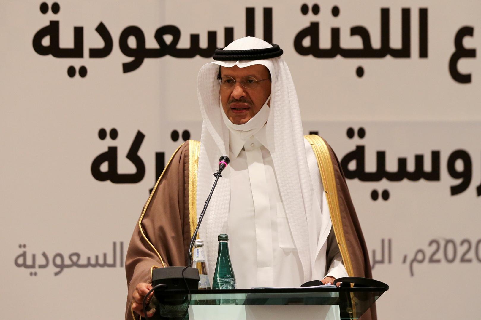 وزير الطاقة السعودي: لم نناقش مع الجانب الأمريكي أسواق النفط
