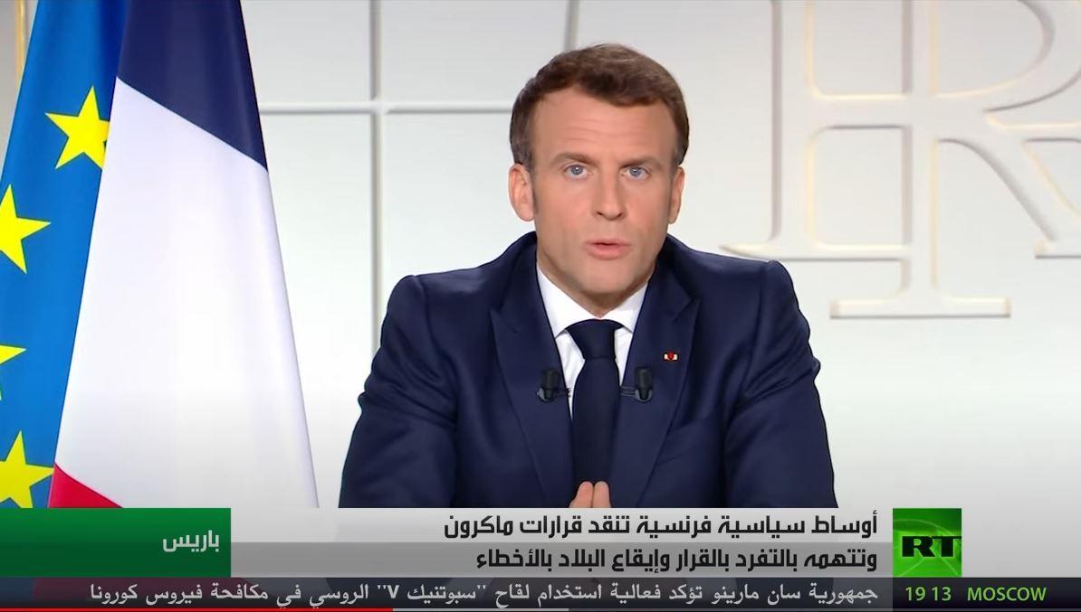 إجراءات تقييدية فرنسية جديدة للحد من الجائحة