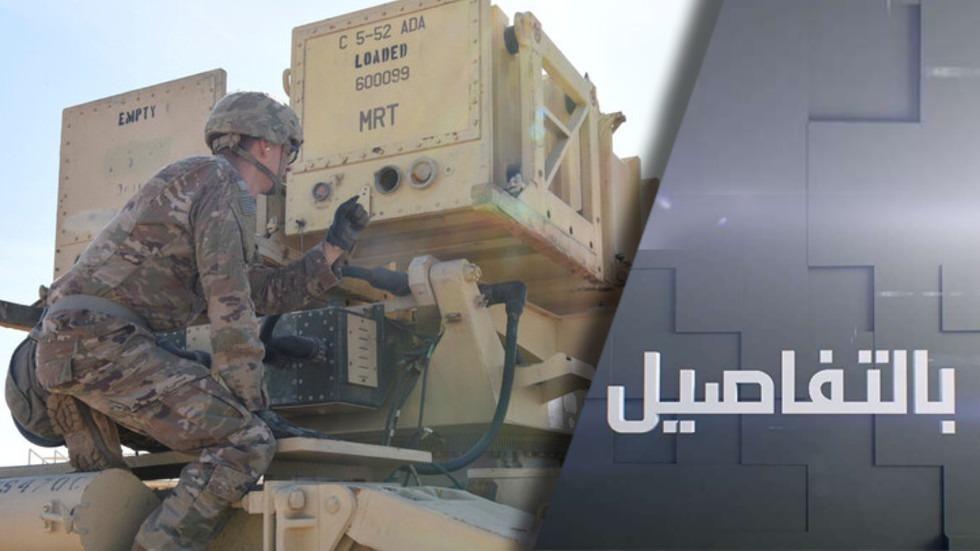 سحب قوات أمريكية من الخليج.. ما السبب؟