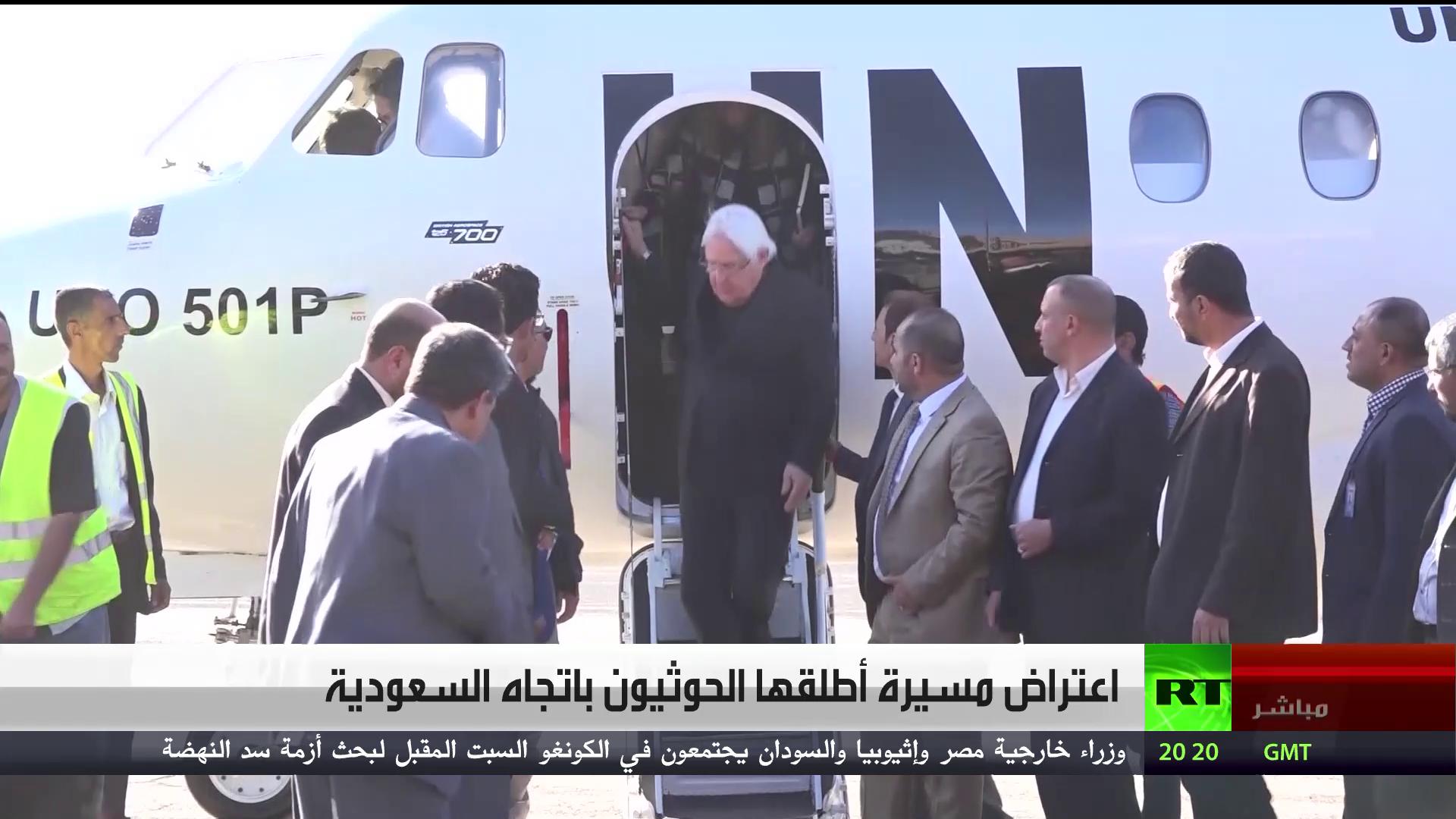 الحوثيون يعلنون استهداف مواقع حساسة بالرياض