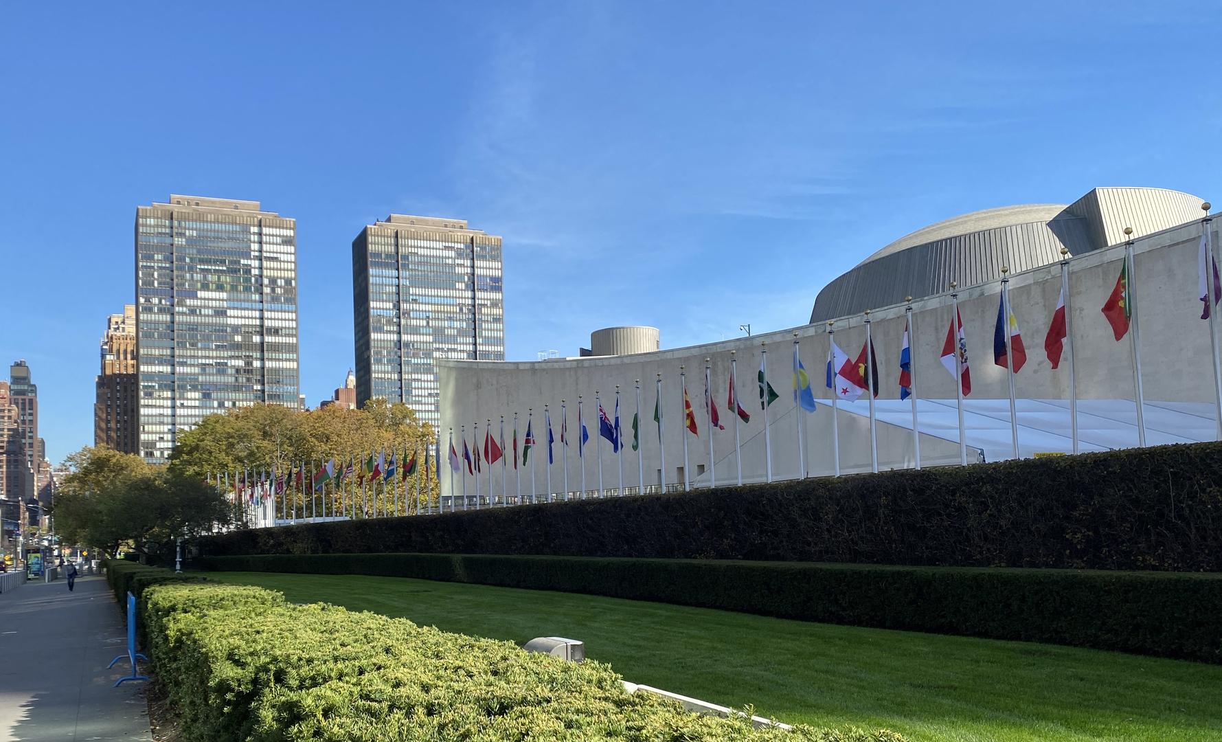 مقر مجلس الأمن الدولي بنيويورك
