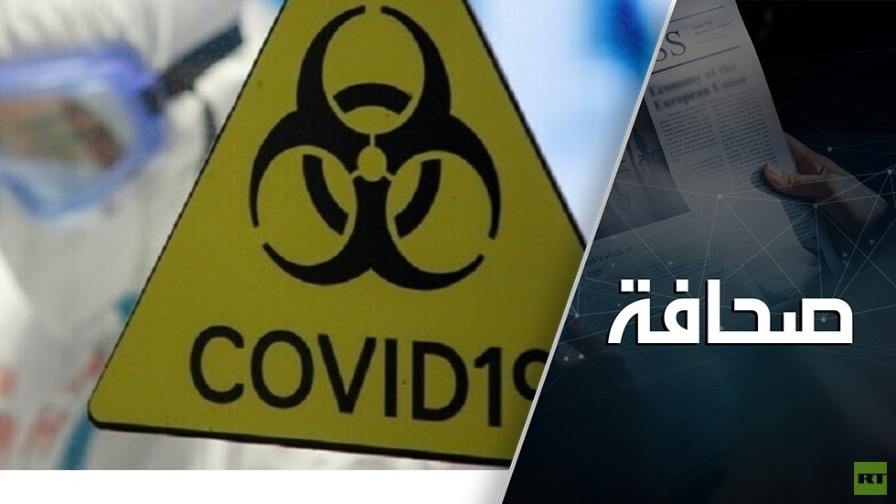النخب الغربية تخشى الانتصار على فيروس كورونا