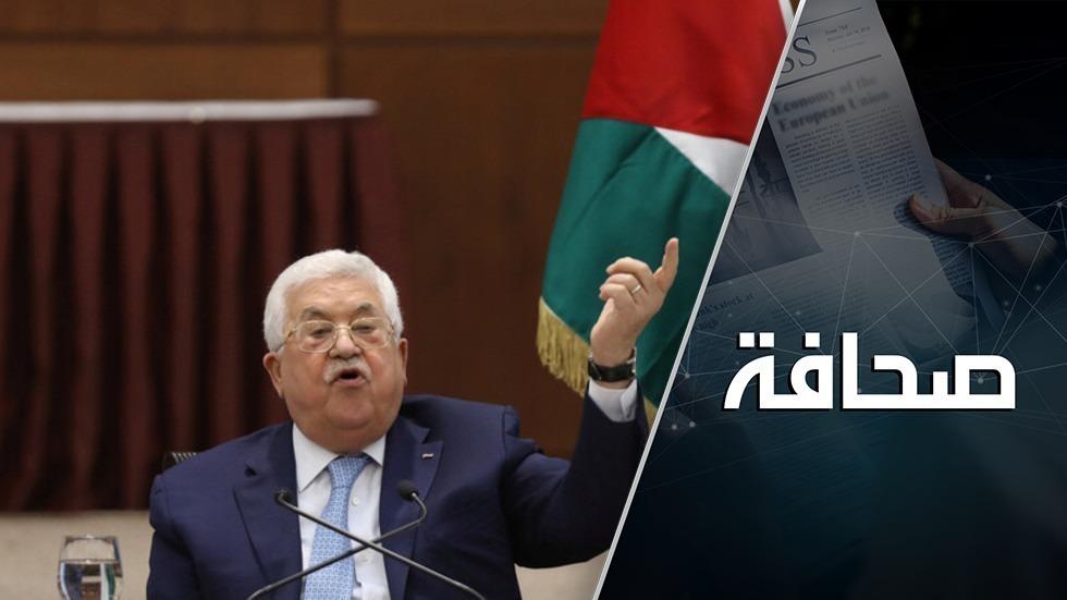 محمود عباس يتلقى طعنة في الظهر