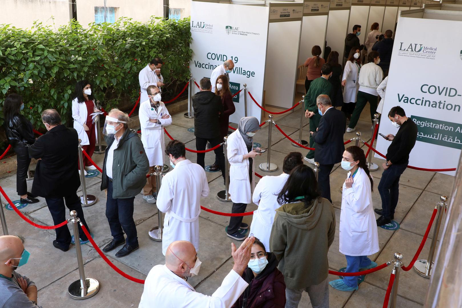 مسؤول لبناني: 1.5 مليون جرعة من لقاح