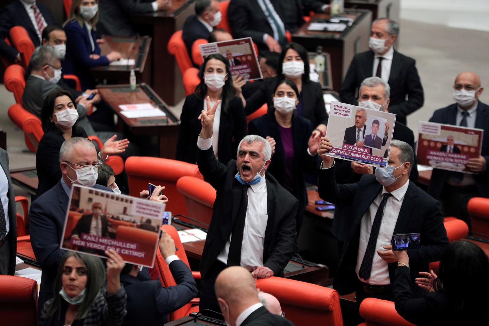 النائب السابق في البرلمان التركي من
