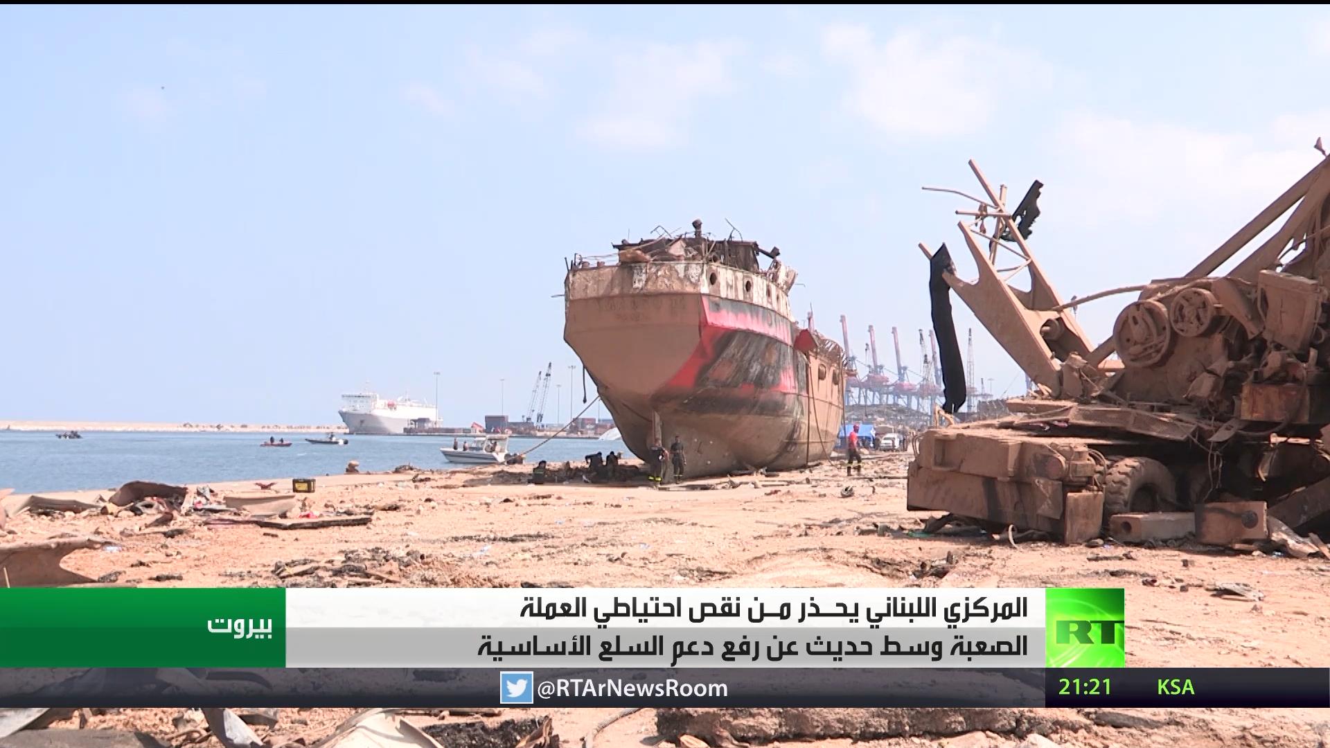 لبنان.. تفاقم الأزمات وحديث عن رفع الدعم