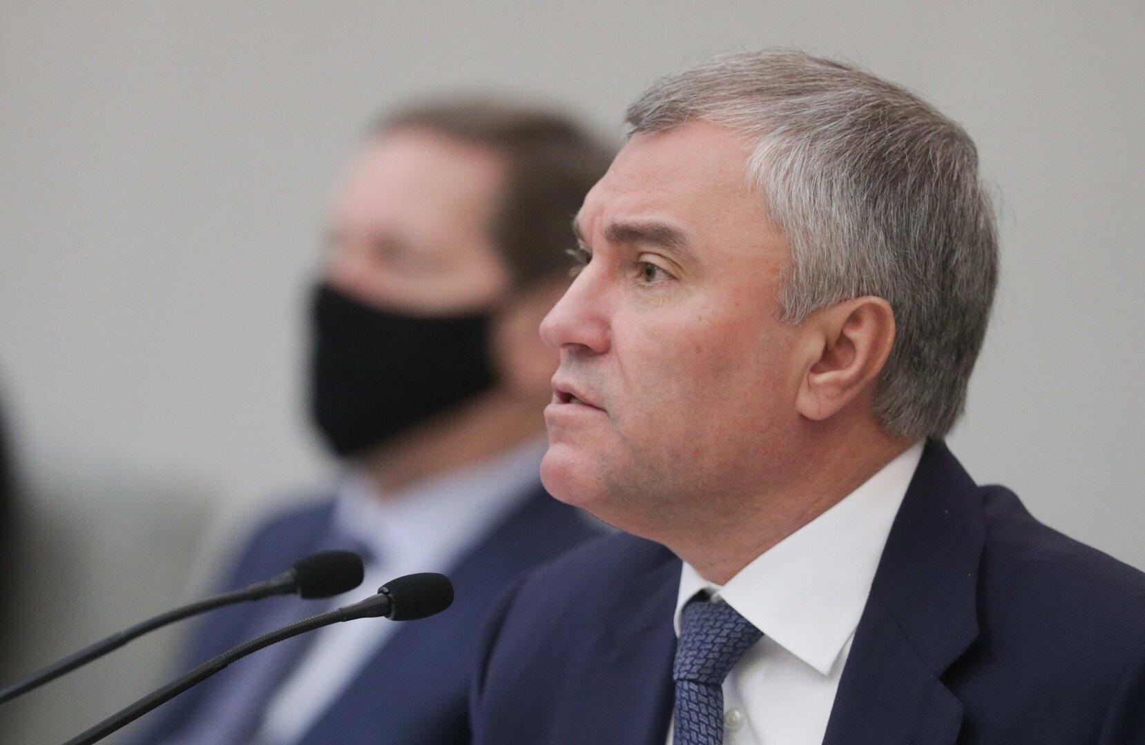متوعدا إياها بمحكمة لاهاي.. رئيس الدوما الروسي يطالب حكومة أوكرانيا بوقف التصعيد في دونباس