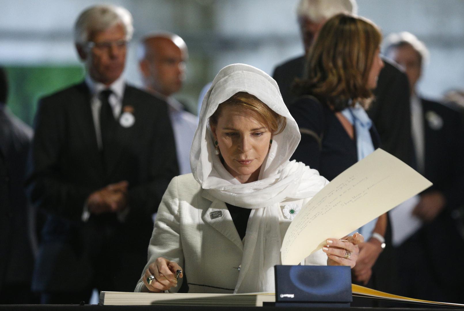 الملكة نور والدة الأمير الأردني حمزة بن الحسين تطالب بـ