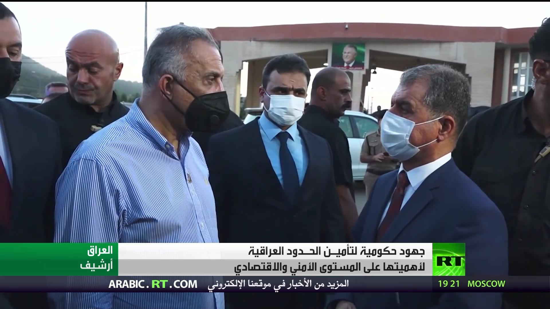 الحدود العراقية.. ملف أمني واقتصادي