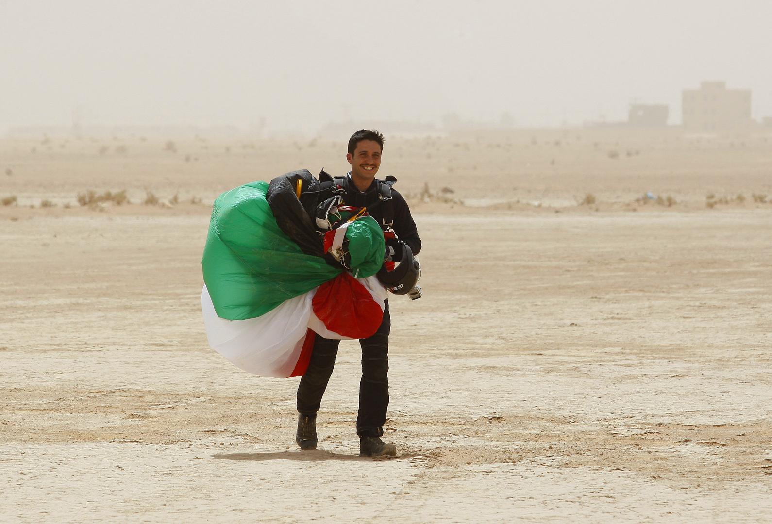 الأمير حمزة بن الحسين يقول في تسجيل صوتي إنه