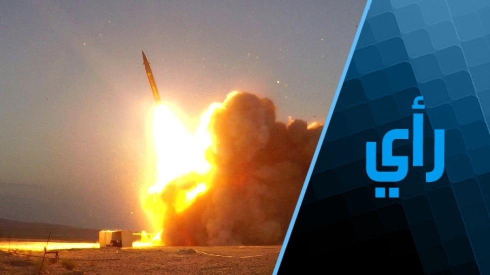 صواريخ إيران العابرة والمبادرات الروسية