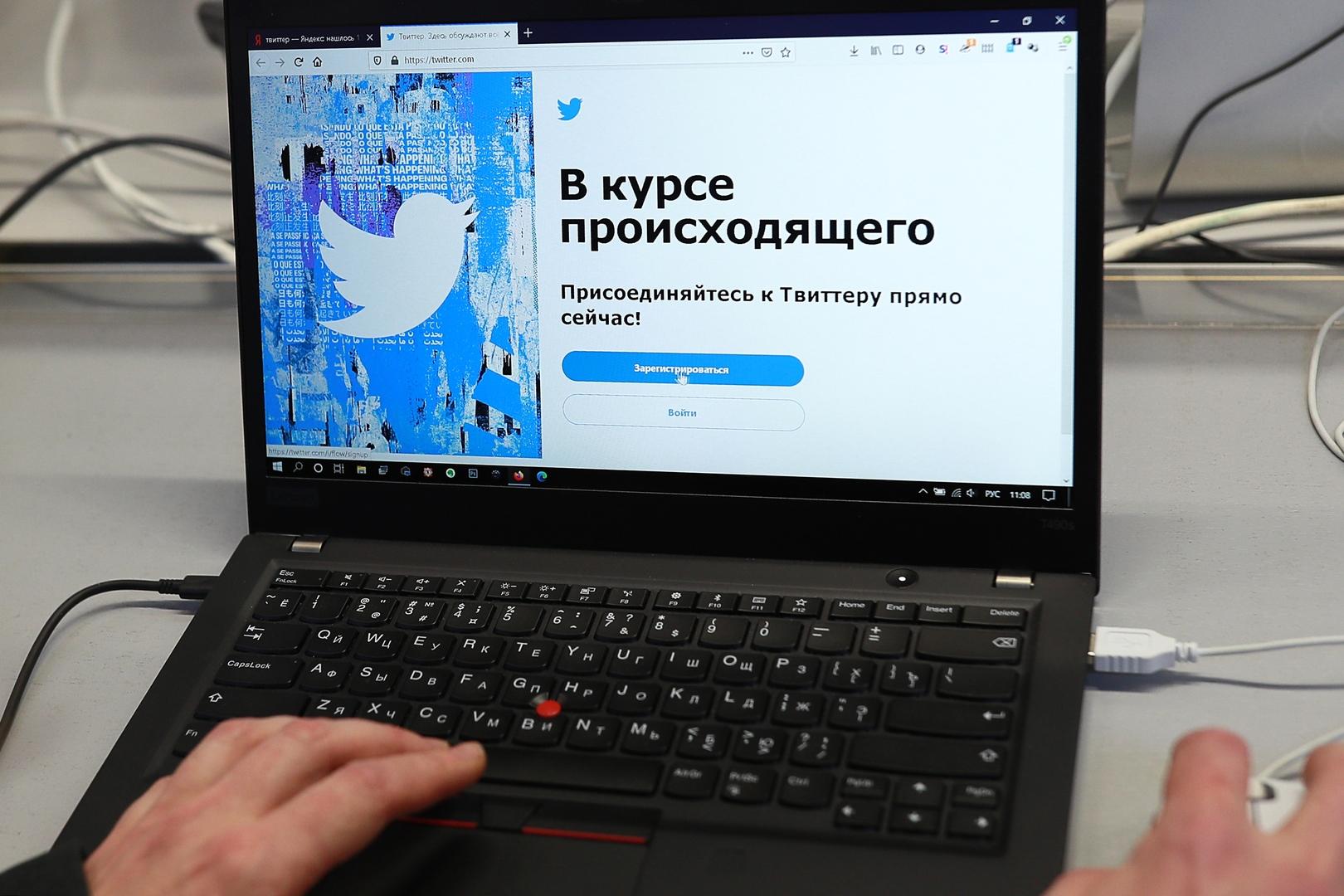 السلطات الروسية تمدد إبطاء