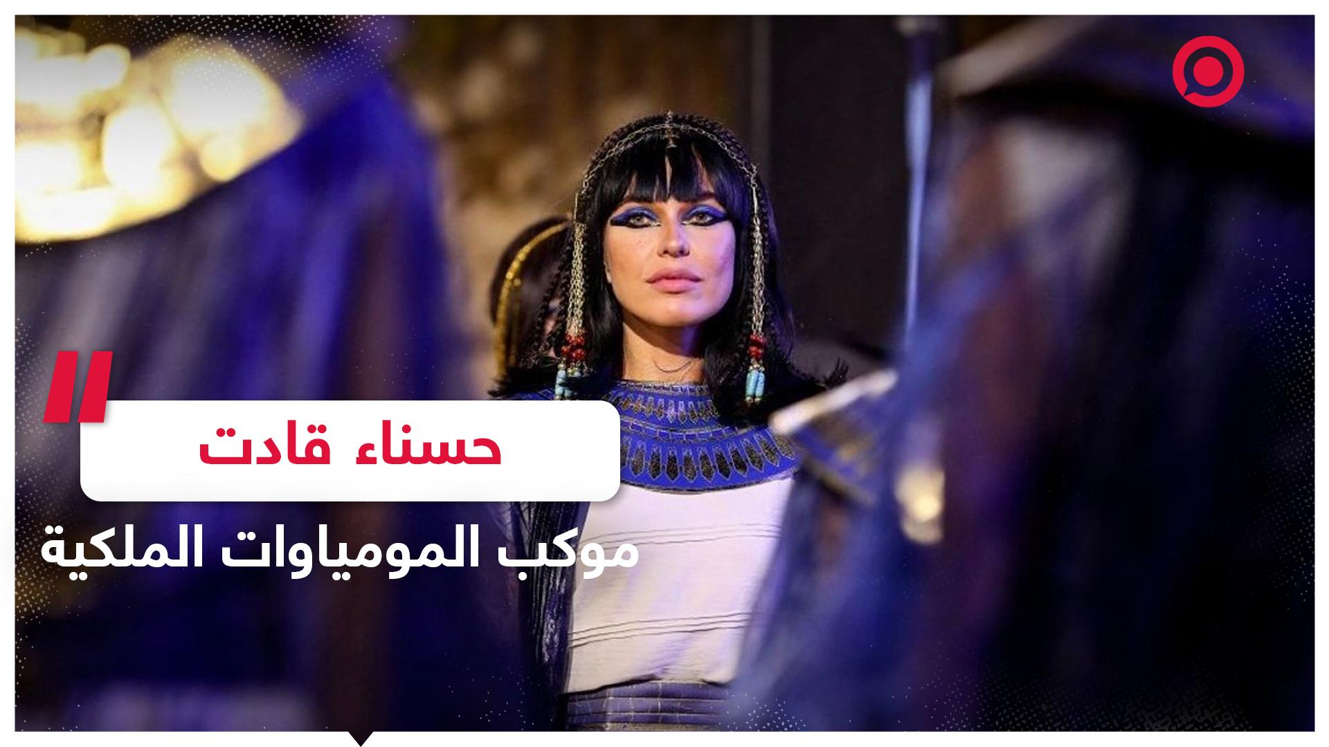 حسناء تثير ضجة في مصر!