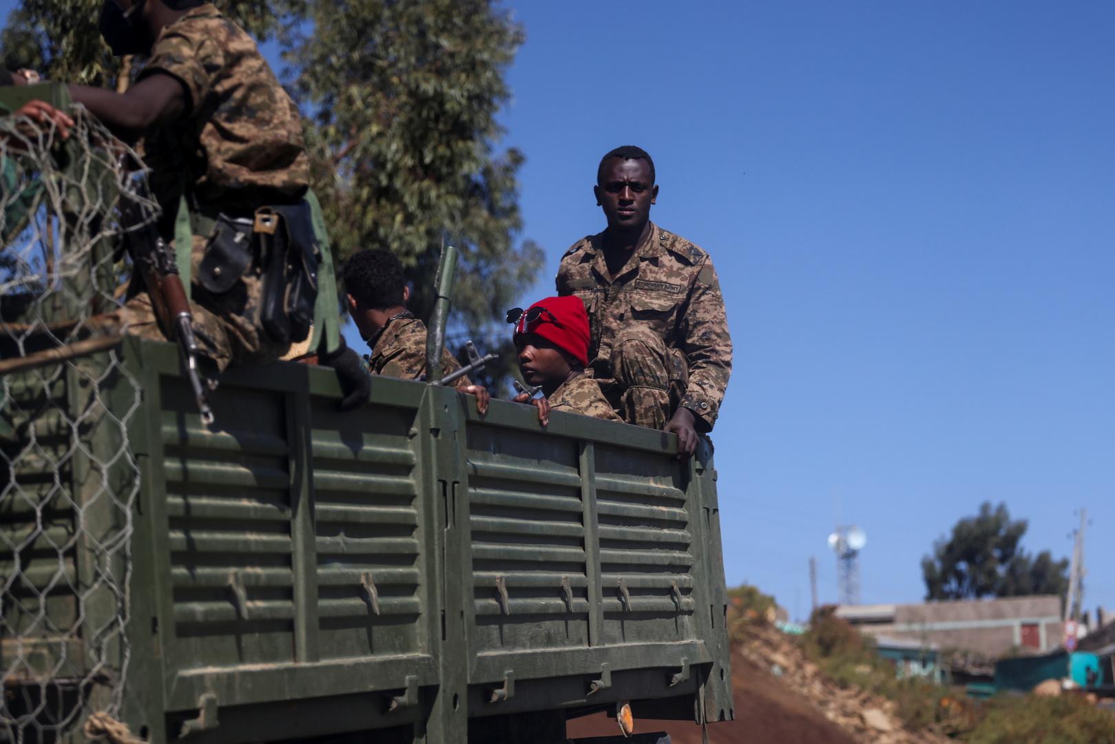 واشنطن: ندرس التقارير حول المجازر في إقليم تيغراي بإثيوبيا