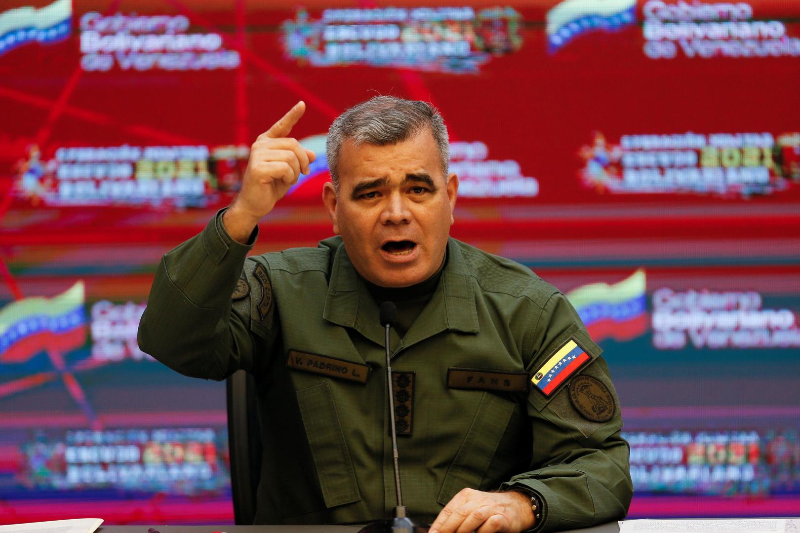 وزير الدفاع الفنزويلي، فلاديمير بادرينو لوبيز.