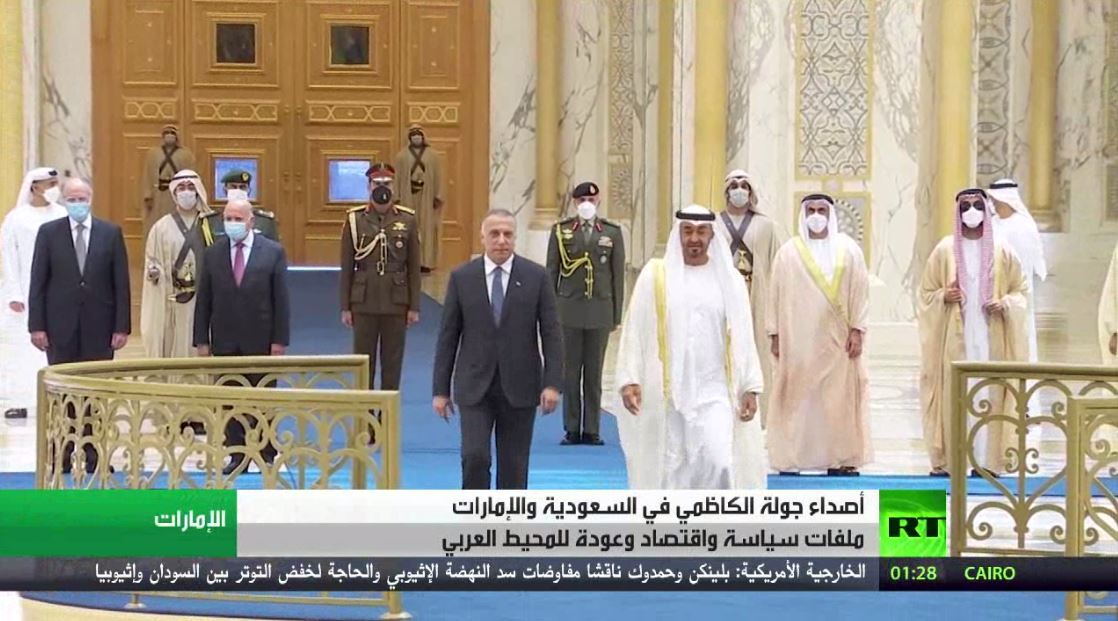 جولة الكاظمي الخليجية.. عودة للمحيط العربي