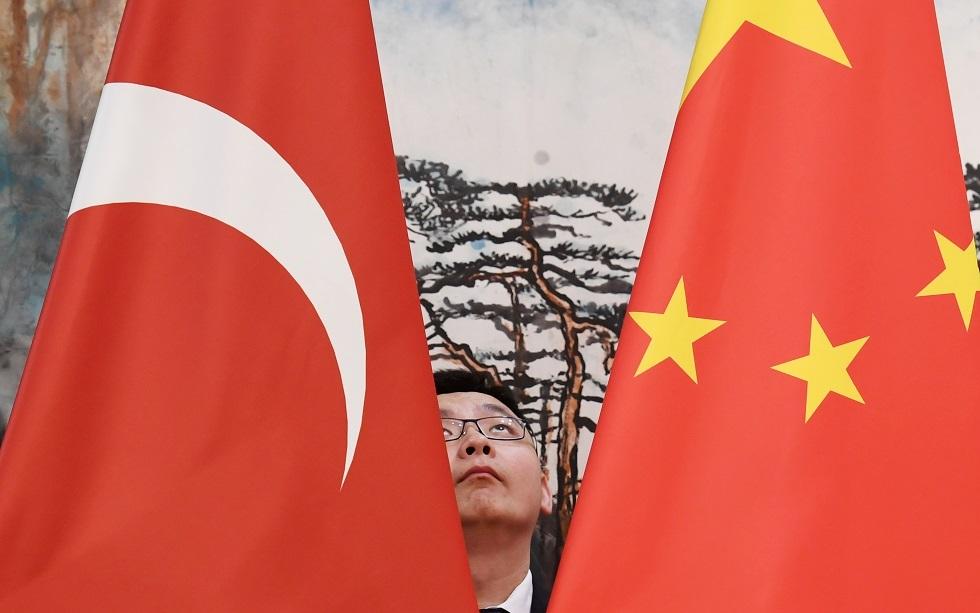 الخارجية التركية تستدعي السفير الصيني بسبب