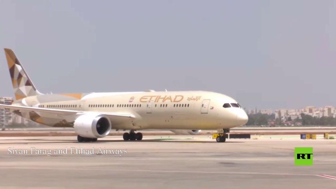 وصول أول رحلة ركاب جوية من الإمارات إلى إسرائيل