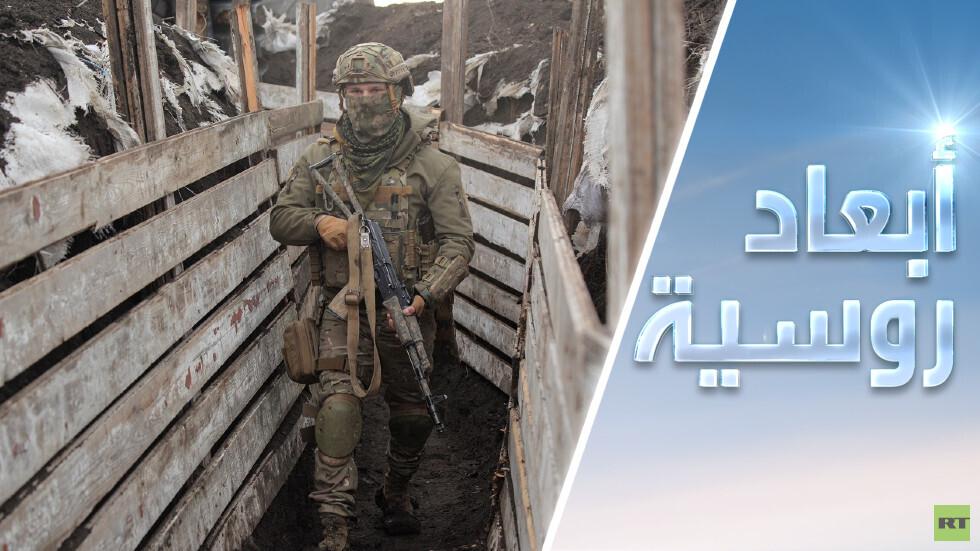 شبح حرب جديدة يخيم على شرق أوكرانيا