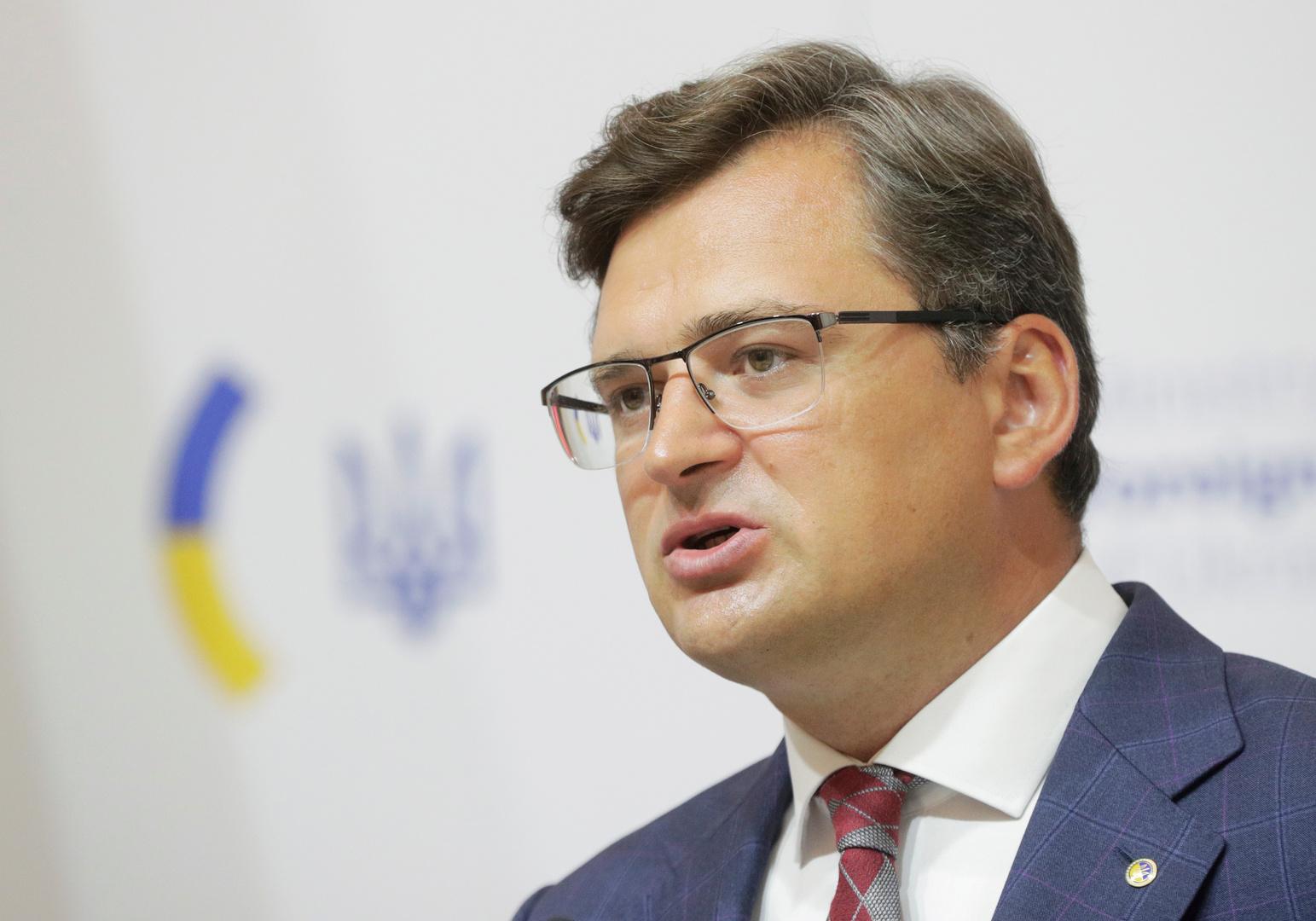 وزير الخارجية الأوكراني: لن نفتح النار في دونباس إلا في حال الخطر على قواتنا