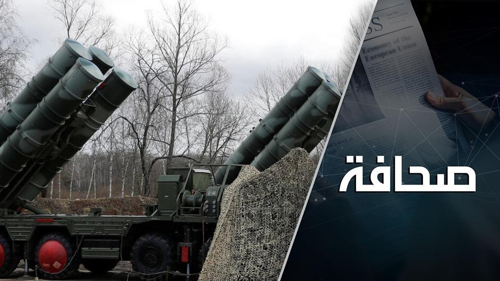 """منظومة صواريخ """"إس-400"""" الروسية للدفاع الجوي"""