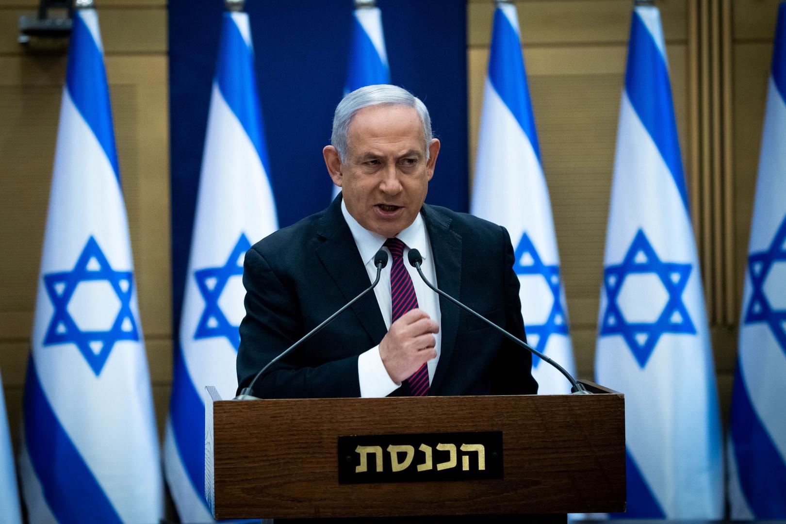 نتنياهو: لا تجوز العودة للاتفاق النووي الخطير وإسرائيل ستدافع عن نفسها