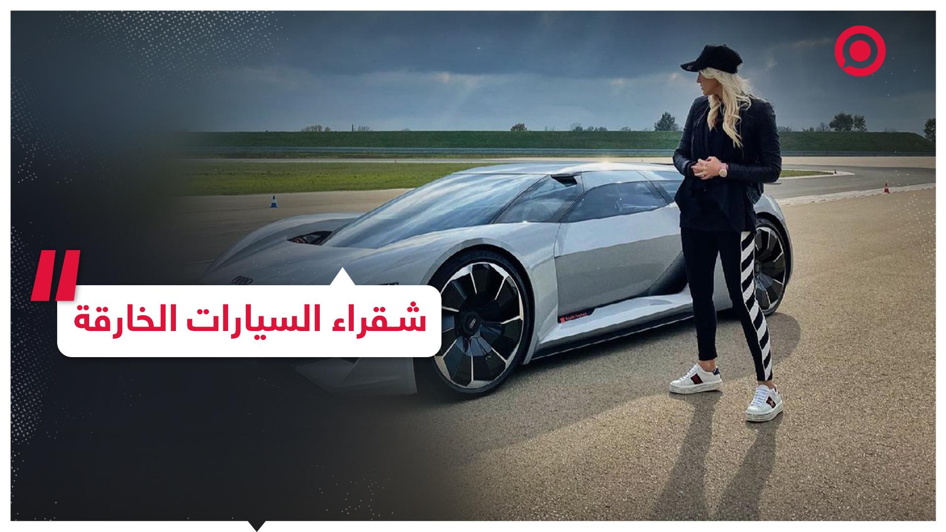 شقراء السيارات الخارقة في دبي