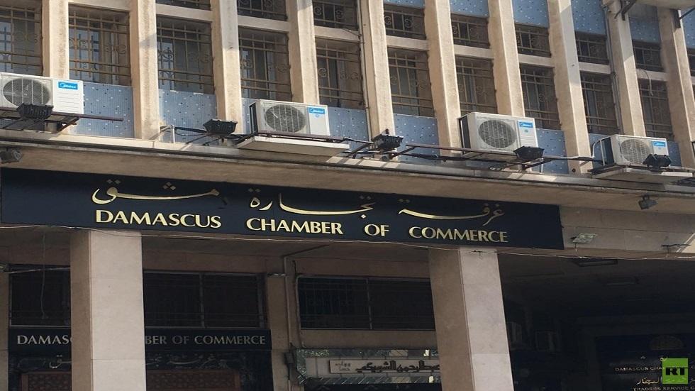 سوريا .. الإعلان عن سعر جديد للدولار يعادل ضعفي الرسمي .. فهل ترتفع الأسعار؟