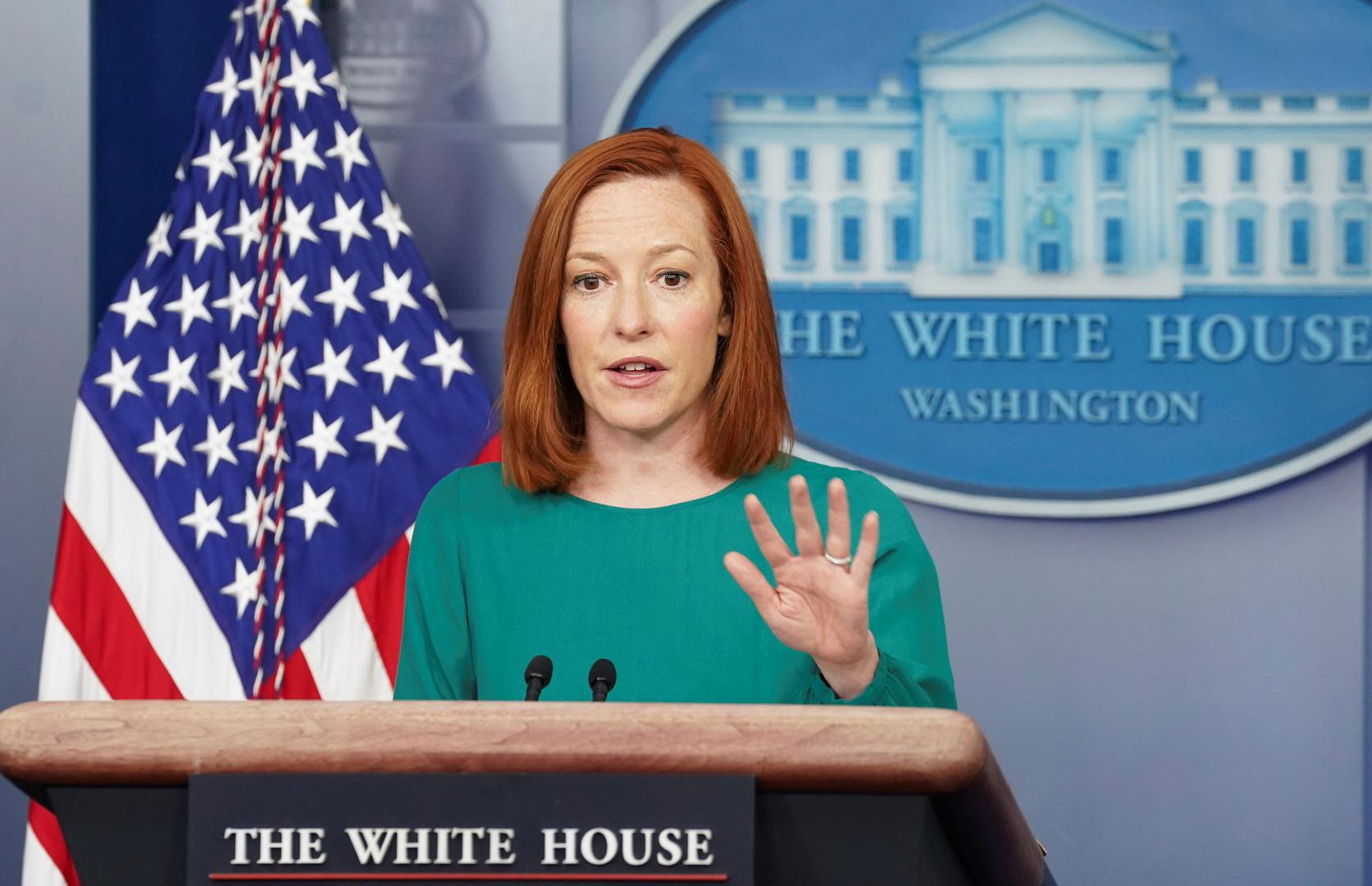 المتحدثة باسم البيت الأبيض جين بساكي