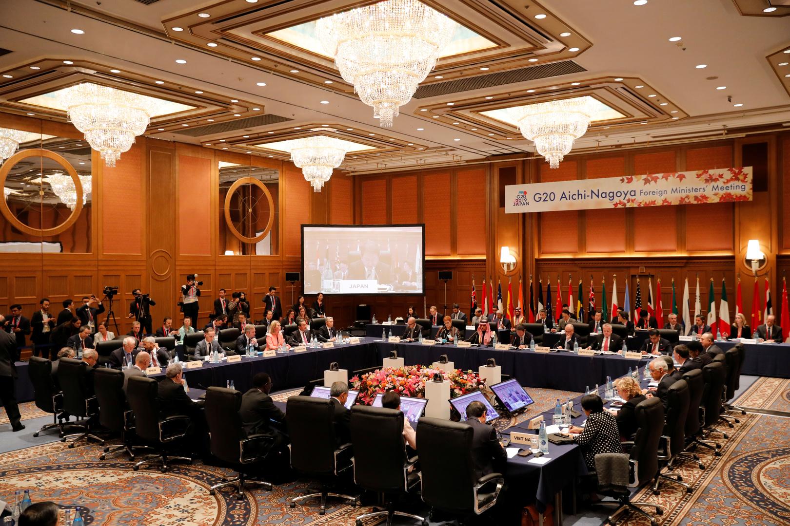 اجتماع لمجموعة العشرين - أرشيف