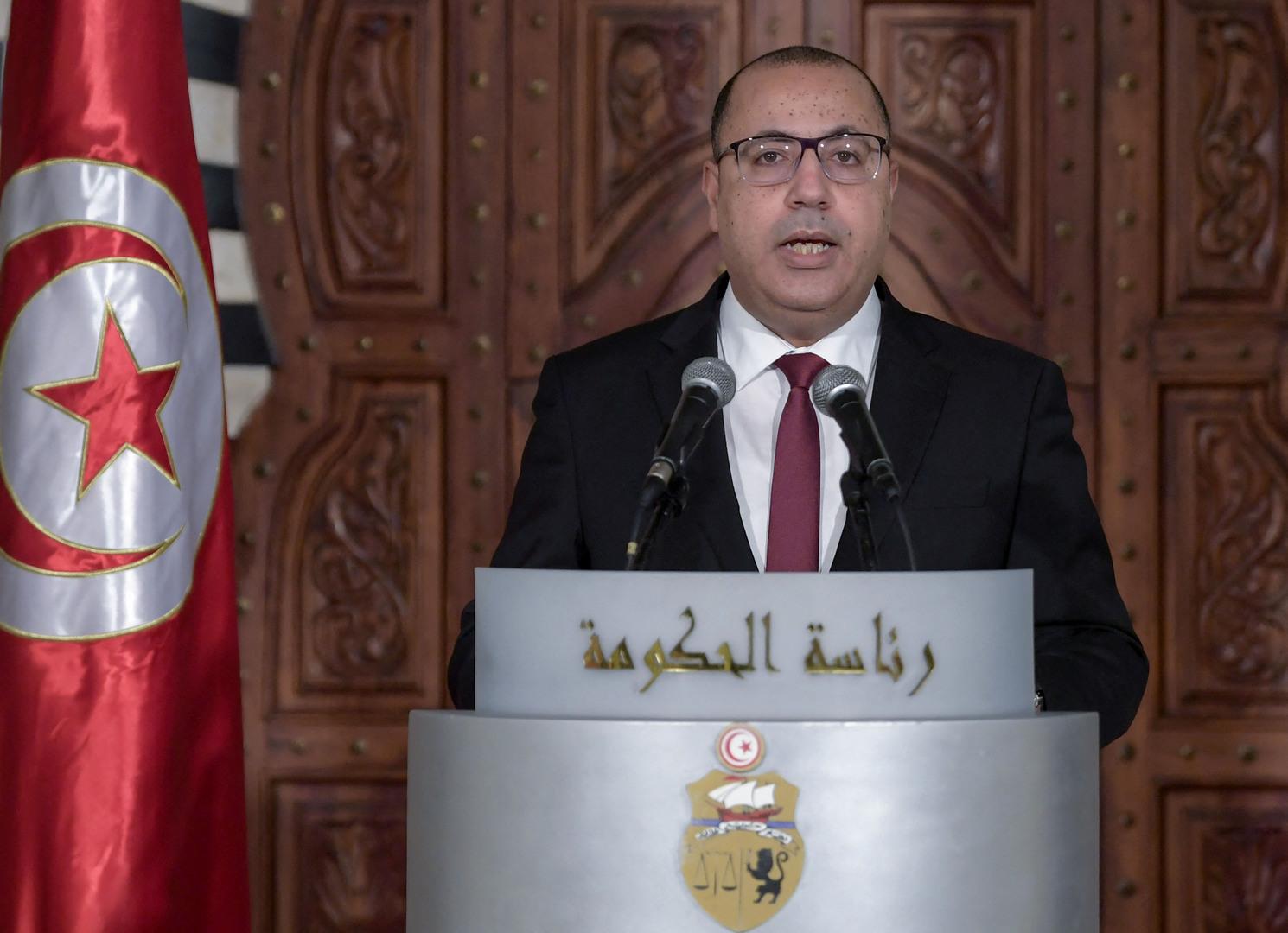 رئيس الوزراء التونسي هشام المشيشي