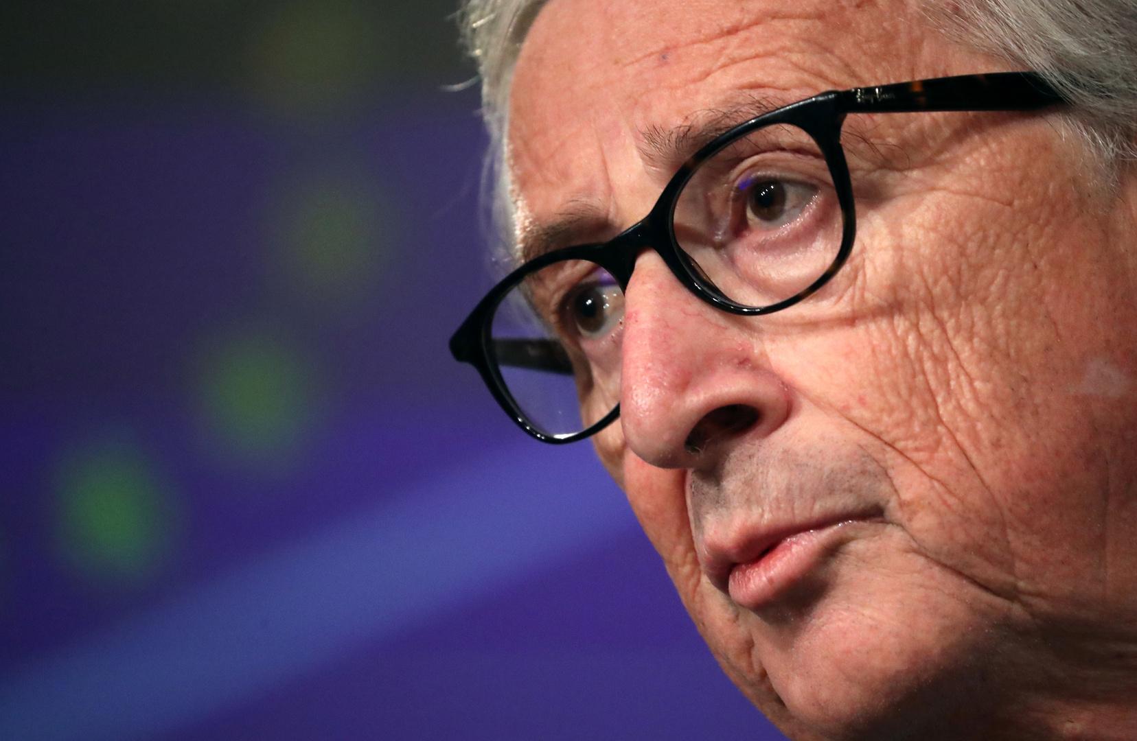 رئيس المفوضية الأوروبية السابق جان كلود يونكر