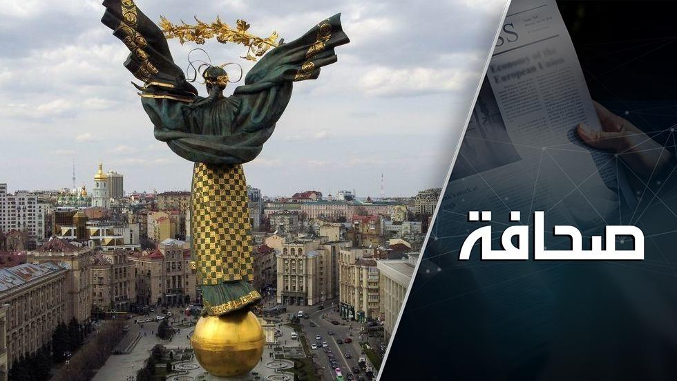 الولايات المتحدة لن تقاتل أبدا من أجل أوكرانيا