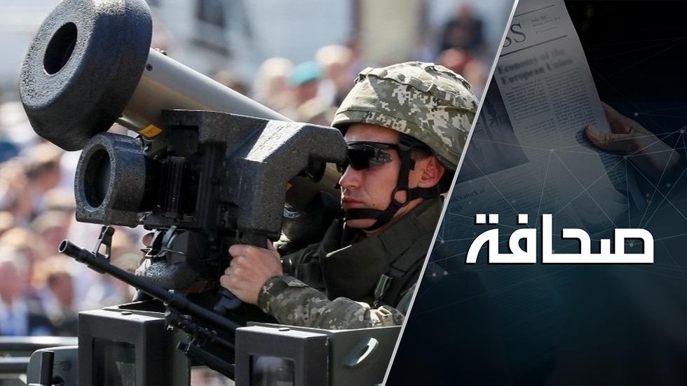 الولايات المتحدة أقامت جسرا جويا إلى أوكرانيا: ينقلون شحنات عسكرية