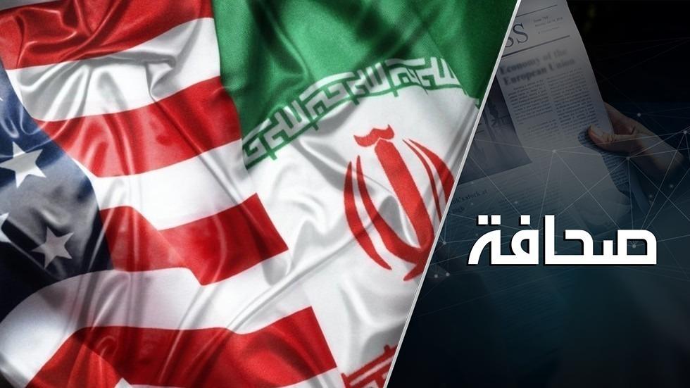 التناقض الأساسي بين الولايات المتحدة وإيران