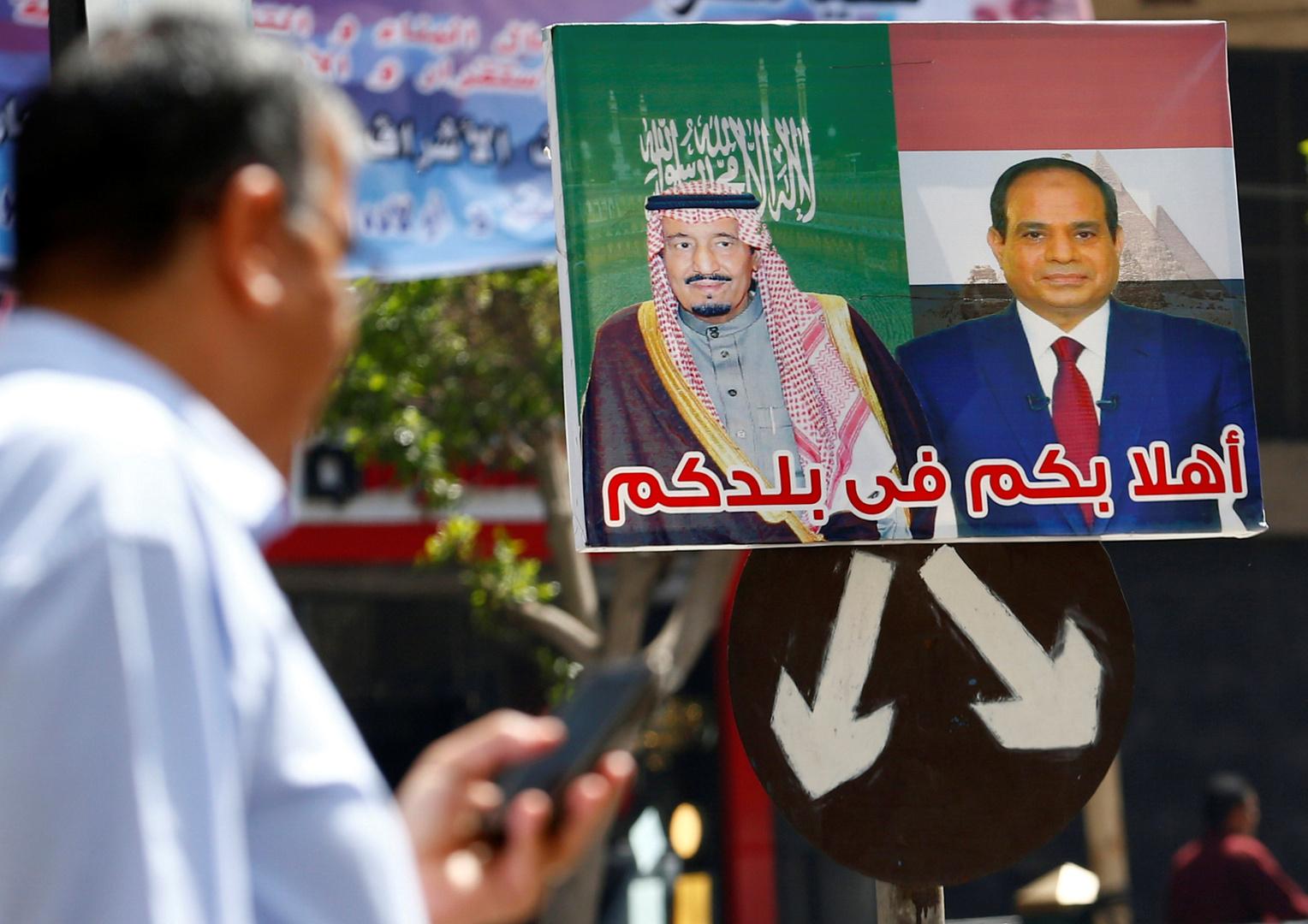 السيسي يوافق على اتفاقية قرض مع السعودية